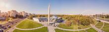 Aerial View Of Stela Obelisk H...
