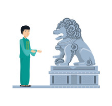 Chinese Lion Statue With Man I...