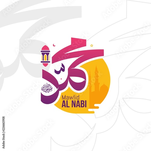 Fotografía Mawlid Al Nabi Muhammad translation Arabic- Prophet Muhammad's birthday in Arabic Calligraphy style