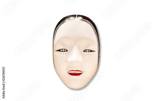 Traditional Japanese mask Kabuki Mask on white background Canvas Print