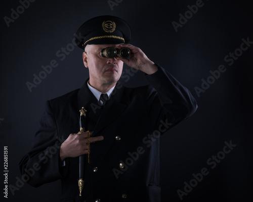portrait of admiral