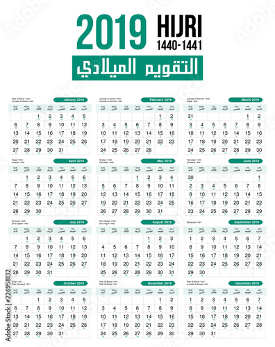 Hijri Calendar 2019 2019 Islamic hijri calendar template design version   Buy this