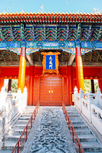 Foto op Plexiglas Peking Confucius Temple, Historical architecture in Beijing, China
