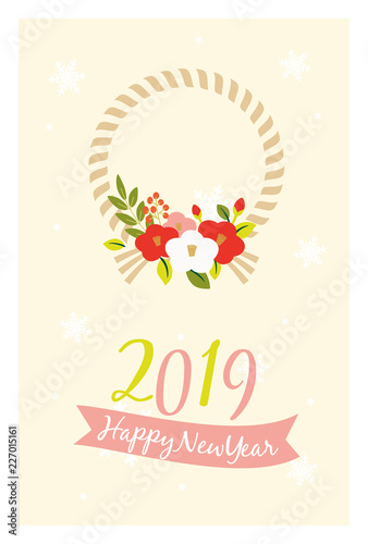 Fotografie, Tablou 2019 camellia flower New Year's Card Template