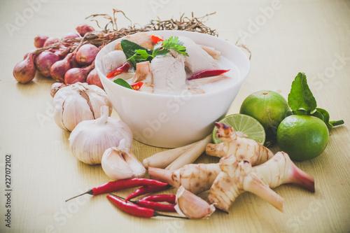 Photo  Coconut milk soup