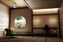 Zen Style - Empty Japanese Roo...