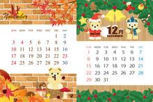 2019年11月・12月 くまのイベントのカレンダー