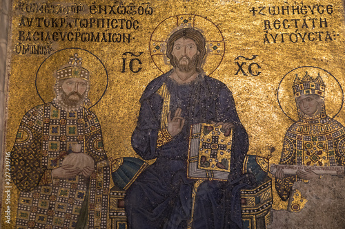 Foto Byzantine Mosaic in Hagia Sophia