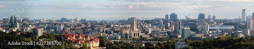 Panorama of central Kyiv, the capital of Ukraine. View from Protasiv Yar heights.