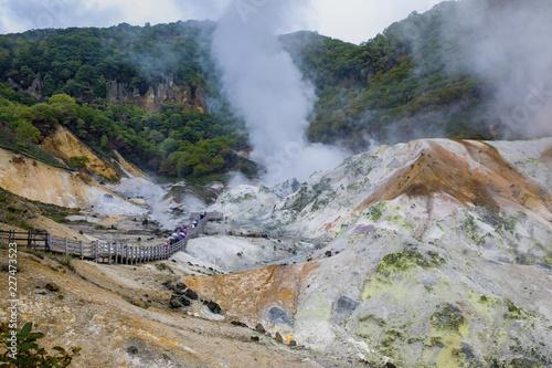 Deurstickers Asia land jigokudani hot spring valley in sapporo hokkaido one of most popular natural traveling destination
