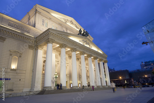 In de dag Theater Facade of Bolshoi Theater