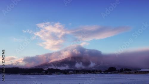 Japanese Mountain at Sunrise