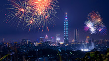 Taipei Cityscape Night Light With Fireworks 7