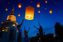 People Floating Lamp In Yi Pen...