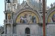 Venice, Basilica of San Marco, mosaic