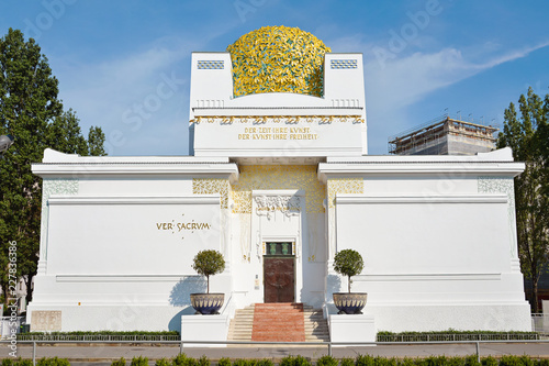 Exterior of Golden dome of Vienna Secession building. August 2018