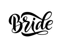Bride Team Word Calligraphy Fu...