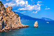 Sea view with Ayu-Dag mountain in a distance, Crimea