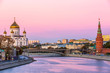 Leinwandbild Motiv Cathedral of Christ the Savior and Moscow river at twilight in Moscow, Russia, Architecture and landmarks of Moscow.