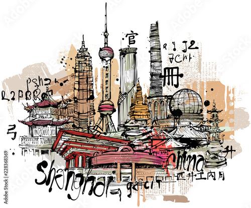 Fototapeta premium Szanghaj Skyline