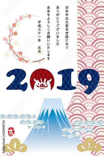 年賀状素材2019年と猪の和柄ロゴと富士山 イラスト素材 年賀状