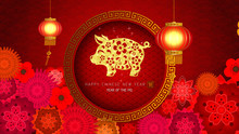 Chinese New Year Also Known As...