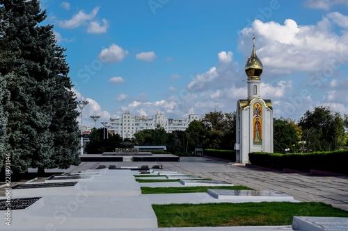 Tyraspol, Naddniestrze , Mołdawia