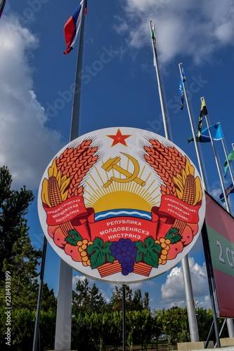Tyraspol , Naddniestrze , Mołdawia pomnik Suworowa
