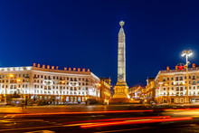 Victory Square In The Center O...