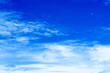 Blue sky with beautiful white clouds.