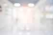Leinwandbild Motiv abstract blur image background of clinic hospital walkway corridor