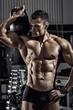 guy bodybuilder with weight