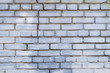 White brick wall texture used to make background suitable for interior and exterior.