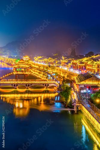 Photo Stands Shanghai Phoenix Town, Hunan, China..