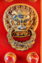 Red Wooden Door Fragment With A Lion Figurine Knocker In The Forbidden City Beijing
