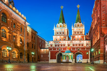 Воскресенские ворота Красной Площади The Resurrection Gate Of The Red Square