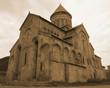 Mtskheta Svetitskhoveli Cathedral Back View