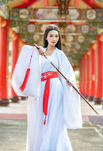 Beautiful Chinese Woman With A...