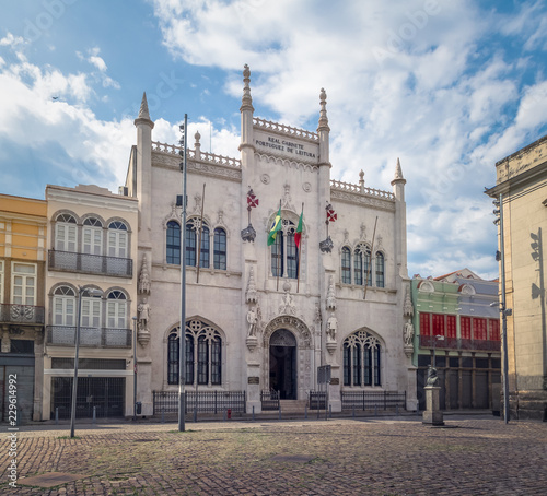 Royal Portuguese Cabinet of Reading - Rio de Janeiro, Brazil