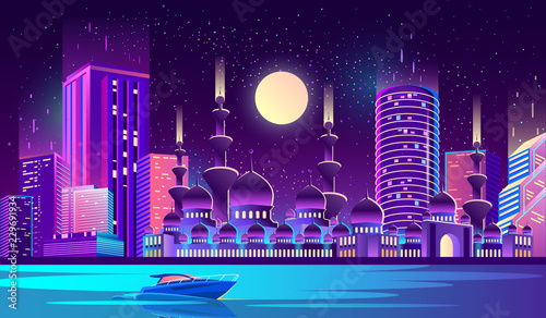 Vector background with night city illuminated with neon glowing lights Wallpaper Mural
