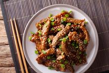 Asian Stir-fried Beef In Teriy...