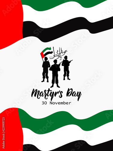 Fotografia Commemoration day of the UAE Martyr's Day