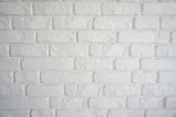 Fototapeta Kamienie - Biały kamień na ścianie