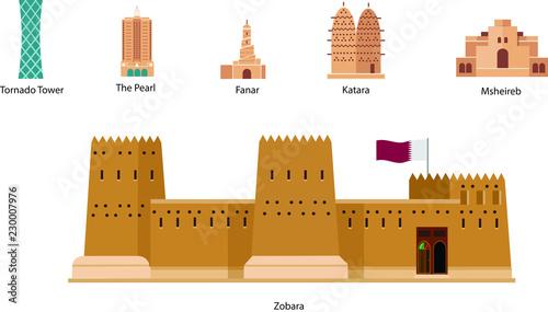 Doha Qatar Famous Landmark - Buy this stock vector and explore