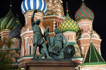 Fototapeta na wymiar Saint Basils cathedral at night, Red Square, Moscow, Russia