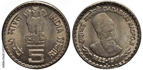 Papel de parede  India Indian coin 5 five rupees 2003, Asoka lion pedestal, value below, bust of
