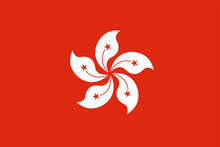 Vector Flag Of The Hong Kong Special Administrative Region Of The People's Republic Of China. Proportion 2:3. The National Flag Of Hong Kong.
