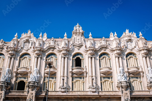 Great Theatre of Havana Alicia Alonso Canvas Print