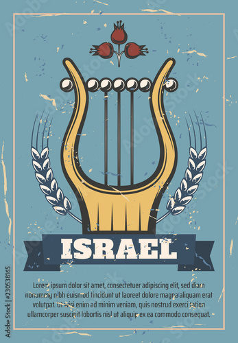 Israel King David harp or lyre musical instrument Canvas Print