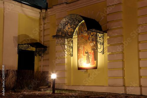 Fotografía  Metropolitan Philip's Church in the suburb Meschanskoy